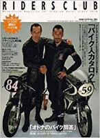 RIDERS CLUB October 2006 Japan Motorcycle Magazine For Premium Boys Japanese