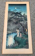 "TAKAHASHI SHOTEI-HIROAKI  ""MOON AT SEKIGUCHI""  ORIGINAL WOODBLOCK PRINT. 1936"