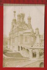 Foto AK, russisch-orthodoxe Kirche Karlsbad / Karlovy Vary ( 60878