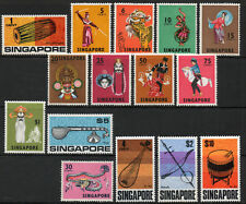 Singapore 1968-73 QEII set of mint stamps value to $10  Lightly Hinged