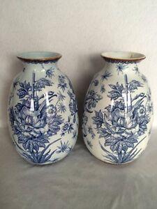 "Beautiful Pair of Royal Bonn 'Kago' 8"" Vases"