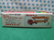 SCATOLA / BOX  per/for  BISARCA  T-55     - 1/60 Diapet - Yonezawa Toys