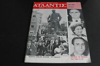 Vintage ATLANTIS JULY 1963 GREEK Language Magazine (printed in USA). RARE!