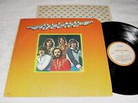 The Blend - Self-Titled S/T, 1978 Rock LP, Nice EX!, Original MCA Pressing