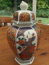 Gran Porcelana frasco de jengibre japonés. hecho en Japón.