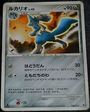 Japanese Lucario # 006/013 1st Edition Dialga Half Deck Set Pokemon Cards HP