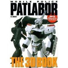 Patlabor The 3D Book Figure Model Kit Hobby Japan Anime Art From Japan