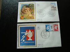 FRANCE - 2 enveloppes 1er jour 1977 (football-alsace) (cy19) french