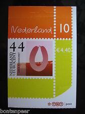 NVPH PB 83B POSTFRIS NEDERLANDSE PRODUCTEN 2007 CAT.WRD. 90,00 EURO SCHAARS !!
