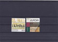 Cept 2003 **488-9 mit Sicherheitsaufdruck Weißrussland Satz Postfrisch sieh scan