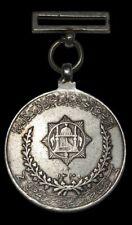 Afghanistan Muhammad Nadir Shah Faithful Service Silver Medal Instituted In 1929