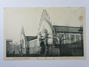 Ex142 - 1921 TOKYO JAPAN - TAISHO EXHIBITION Postcard