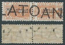 1923 SOMALIA PACCHI POSTALI 50 B DEMONETIZZATO MH * - D5