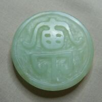 OLD CHINESE CARVED NEPHRITE JADE DISC   SN133