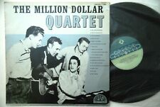 MILLION DOLLAR QUARTET ELVIS PRESLEY 1985 RARE EXYUGO LP N/MINT