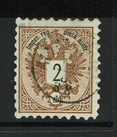 Austria Offices In Turkey SC# 3 Used / 88 Alexandria Cancel - S2992