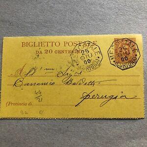 M) Intero postale annullo ottagonale collettoria Mercatale Cortona Arezzo 1900