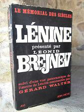 Lénine présenté par Brejnev,oeuvre de Lénine par G. Walter 1974 U.R.S.S, Russie