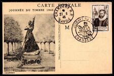 FRANCE FDC - 1946 2 JOURNEE DU TIMBRE - CHAMBERY - sur CARTE POSTALE