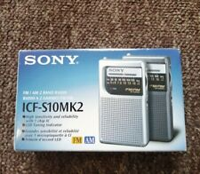 Sony ICF-S10MK2 RDS, portable pocket AM/FM Radio - Vintage Pocket New