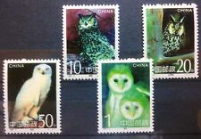 CHINA-CHINY STAMPS MNH - Owls, 1995, clean