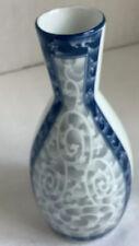 "Sweet Porcelian SEOKCHAN LOKO Vase #28591 6"" Bud Vase"