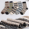 Vintage Mens Luxury Thermal Fur Lined Extra Thick Lounge Slipper Bed Socks