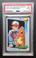 Pokemon PSA 9 Ash & Charmander Bandai #27 Mint Japanese