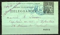 France 1896 50c black on blue Telegramme to Paris with pre-printed AVIS (notice)
