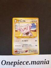 Pokemon Card / Carte Granbull No.210 Japanese Card Game