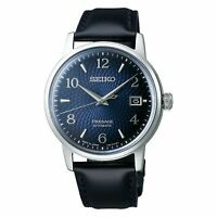 SEIKO Presage SRPE43J1 Cocktail Manhattan Blue Japan Made Watch INT'L WARRANTY