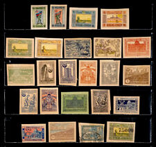 AZERBAIJAN: CLASSIC ERA STAMP COLLECTION MOSTLY UNUSED