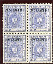 India - Bhopal 1908 KEVII Official 2a ultramarine block superb MNH. SG O307a.