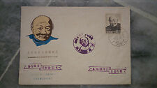 Taiwan 1964 FDC - China 100th Birthday of Wu Chih-Hwei First Day Cover