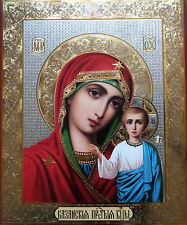 ORTHODOX ICON HOLY VIRGIN MARY JESUS RUSSIAN RUSSIA KAZANSKAYA red dressed