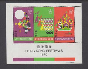 Hong Kong Sc 308a Hong Kong Festivals Souvenir Sheet VF Mint Never Hinged