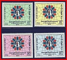 KUWAIT 1977 NATIONAL DAY  SC#711-13 MNH  (NO, YOU DON'T HAVE IT!) (E15)