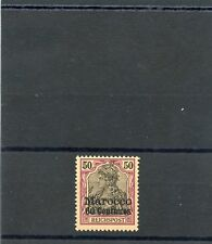 GERMAN OFFICES MOROCCO Sc14var (MI 14II)**F-VF NH $750