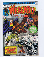 Werewolf by Night #37 Marvel 1976 Moon Knight