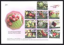 Jordan 2017, Fruits Apples Strawberries Grapes, FDC 527