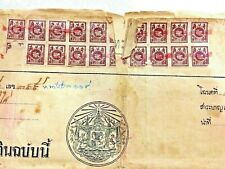 THAILAND SIAM FISCALS (REVENUES) issued 1904 plus Civil Defence issues (1942)