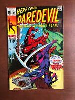Daredevil #59 (1969) 6.5 FN Marvel Key Issue Comic Silver Age 1st Torpedo App