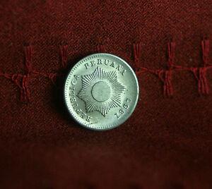 1960 Peru 1 Centavo Unc World Coin KM227 Nice Radiant Star Un cent Peruana