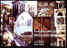 UAE 1997 ** Bl.19 Kunst Art | Gemälde Paintings