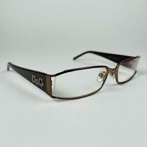 DOLCE & GABBANA eyeglasses BROWN RECTANGLE  glasses frame MOD: 5010099