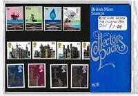 L1599dms 1978 GB UK British Collector Stamp pack