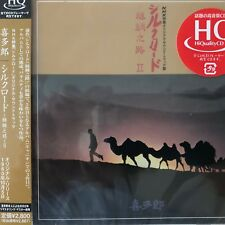 Kitaro - Silk Road II(Hi Quality CD), 2009 Pony Canyon / Japan