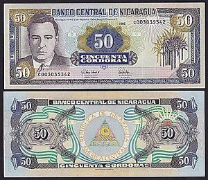 NICARAGUA P183* 50 CORDOBAS* ND 1995* UNC GEM* USA SELLER
