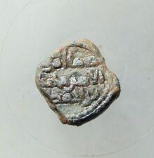 Kingdom of Sicily. Lead Seal  PB17mm  5g. Islamic Kufic Legend