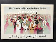 Palestinian Authority/Palestine First Leg. Elections Souvenir Sheet - MNH Sc# 48